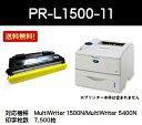 NEC トナーカートリッジPR-L1500-11【リサイクルトナー】【即日出荷】【送料無料】【MultiWriter 1500N/MultiWriter 5400N】≪SALE≫