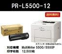 NEC トナーカートリッジPR-L5500-12【リサイクルトナー】【即日出荷】【送料無料】【MultiWriter 5500/MultiWriter 5500P】※使用済みカートリッジ返却可能な方の