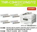 OKI トナーカートリッジTNR-C3HK2/C2/M2/Y2お買い得4色セット【リサイクルトナー】【即日出荷】【送料無料】【MICROLINE Pro930P...