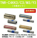 OKI トナーカートリッジTNR-C4KK3/C3/M3/Y3お買い得4色セット【純正品】【翌営業日出荷】【送料無料】【COREFIDO C312dn/COREFIDO MC362dn/COREFID