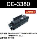 パナソニック DE-3380【海外純正品】【翌営業日出荷】【送料無料】【SALE】