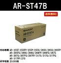 シャープ(SHARP) トナーカートリッジAR-ST47B(ARST47B)※ご注文前に在庫確認をお願いします