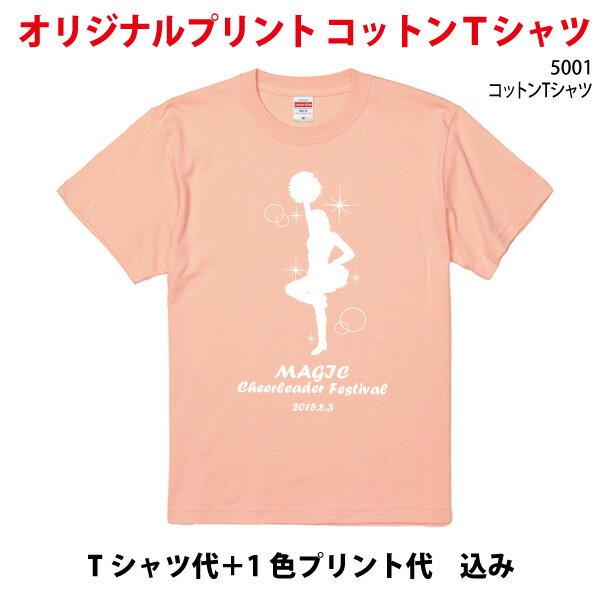 Tシャツ/オリジナルプリント/20〜29枚/1色...の商品画像