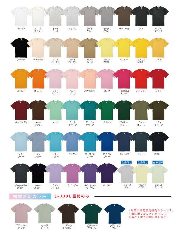 Tシャツ/オリジナルプリント/20〜29枚/1...の紹介画像2