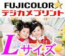 スマホ デジカメ 写真プリントLC/DSC 写真現像(1000枚以上) 【ネットプリント オンライン...