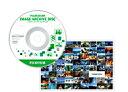 データ保存DVD フジカラー イメージアーカイブディスク