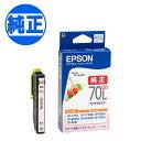 EPSON 純正インク IC70 インクカートリッジ ライトマゼンタ L ICLM70L 増量ライトマゼンタ