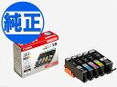 【純正インク】キヤノン(CANON) BCI-351+350 インクタンク(カートリッジ)大容量マルチパック BCI-351XL+350XL/5MP【送料無料】 5色セット【あす楽対応】