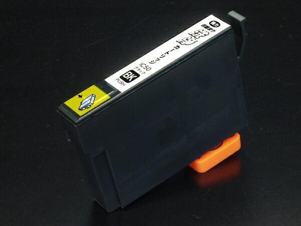 エプソン用 IC50専用 プリンター目詰まり洗浄...の商品画像