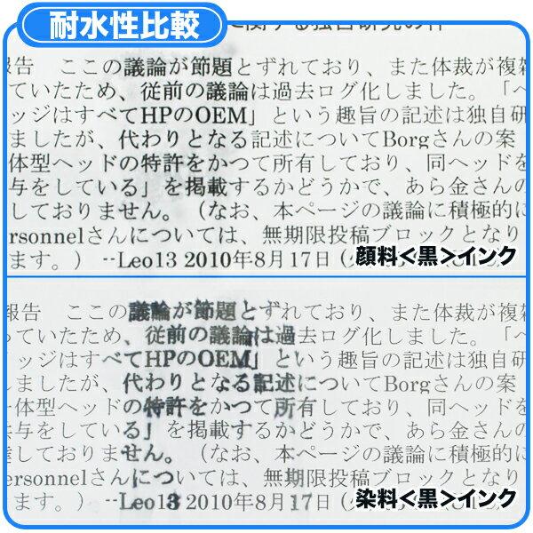 【年賀状準備セット】キヤノン用 BCI-326...の紹介画像3