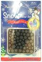BN Snow Rubber Art 雪の結晶ネイルシール シルバー KKY-02