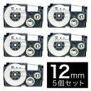 カシオ用 ネームランド 互換 テープカートリッジ XR-12WE ラベル 5個セット【メール便送料無料】 12mm/白テープ/黒文字