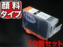 【クP05】キヤノン用 BCI-3E互換インクタンク(カートリッジ) 顔料ブラック BCI-3EBK 10個パック PIXUS 850i P...