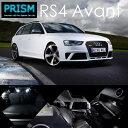 Audi アウディ RS4アバント LED 室内灯 ルームランプ (2013- ) 15カ所 キャンセラー内蔵 6000K 送料無料