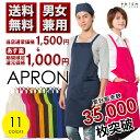 00871-bk-top