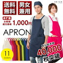 00871-top-new_03