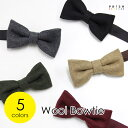 Rb-bowtie-wool_p_top