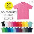 ポロシャツ 半袖 / レディース / 無地 6.5oz / ポケットなし リブ袖 13サイズ 20色 S/M/L ビジネス カジュアル クールビズ 制服 ユニフォーム プリント p-sr p-ns