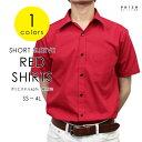 半袖 赤 シャツ / ワイシャツ / レッド / 男女兼用 ユニセックス / 無地 / 衣装 制服 ユニフォーム / カラーシャツ