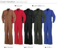 つなぎ作業着ツナギオーバーオール本格的衣装ダンスオールインワン長袖/メンズレディース/SMLLL綿100%豊富なカラー耐久性