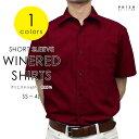 ワインシャツ 半袖 yシャツ カラーシャツ シャツ ワインレッド シャツ カラーシャツ レッド Yシャツ ワイシャツ ラグジュアリー ユニフォーム 制服