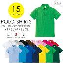 ポロシャツ 半袖 / メンズ サイズ / 無地 5.3oz / ボタンダウン のきっちりキメる♪ 8サイズ 15色 XS/S/M/L/XL ビジネス カジュアル クールビズ 制服 ユニフォーム プリント