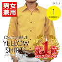 Hsr1-shirts-l-yellow