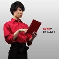 【楽天ランキング1位受賞】あす楽赤シャツ長袖レッドYシャツカラーシャツレギュラーユニフォーム揃えるred飲食サービスイベント制服Yシャツ