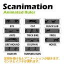 Scanimationスキャニメーション P15Aug15