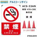 б┌елещб╝е│б╝еє┤╟╚─б█ ACS-33AN б┌╢╪▒ьб█ ╠╡╚┐╝═ H470б▀W300