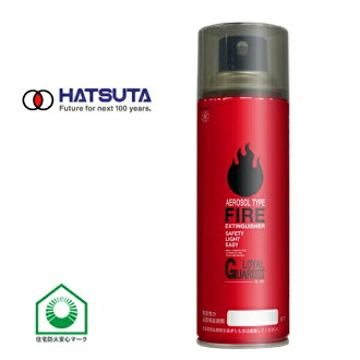 Fire extinguishing spray (spray-fire-fighting equipment) Home ACE fs3gm