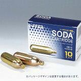 炭酸水製造器ソーダサイフォン用スペアカートリッジ(10本)
