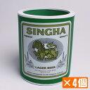 保冷缶ホルダー 4個セット ビア シン グリーン缶ビール 缶ケース 缶 350ml缶用