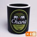 保冷缶ホルダー 4個セット ビア チャン ブラック缶ビール 缶ケース 缶 350ml缶用