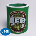 【訳アリ7個セット】保冷缶ホルダー ビア リオ グリーン缶ビール 缶ケース 缶 350ml缶用