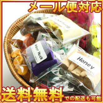 Choose one coin incense, cone type, fragrance sampler set 6 kinds of cone type incense aroma fs3gm