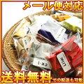 お香・コーン型・香りが選べるお試しセット6種類