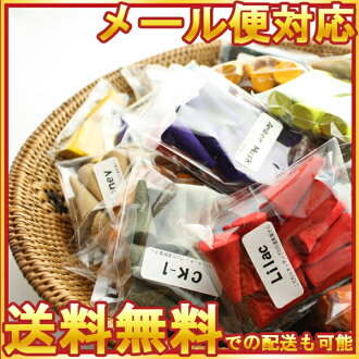 6 type set choose from incense, cone shaped and scented cone type incense aroma