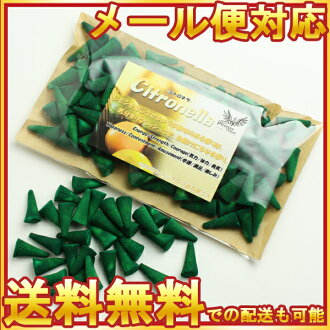 For incense cone commercial citronella flaked corn type incense aroma gift return celebration memorabilia