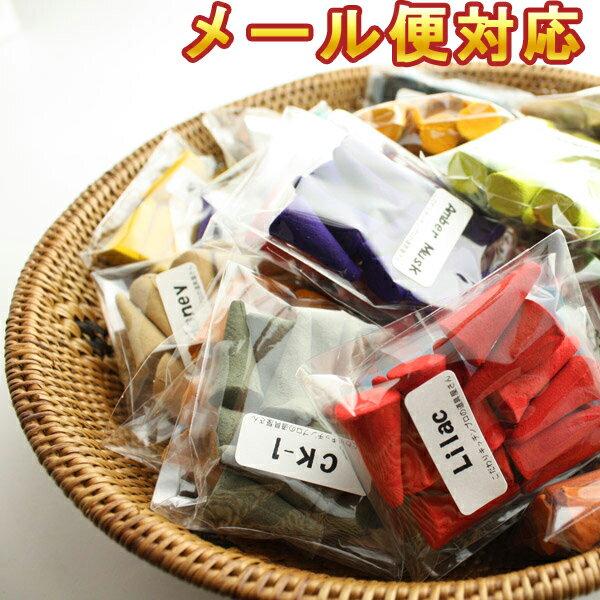 お香 コーン型 香りが選べる お試し 6種類 1000円 ポッキリコーンタイプ インセンス…...:pro-douguya:10022317