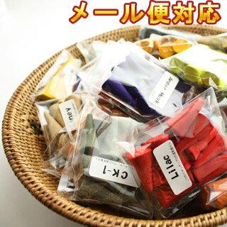 【メール便送料無料】お香・コーン型・香りが選べるお試しセット6種類