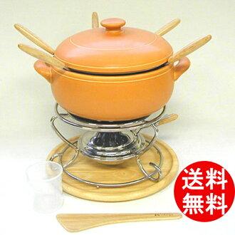 K + DEP (chedepp) 火鍋套 20 釐米橙色 (KY-702) 火鍋鍋火鍋鍋火鍋