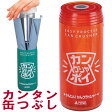 アルミ缶つぶし 空き缶つぶし器 カンクシャポイ スケルトンオレンジ 05P27May16