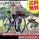 全国送料無料(北海道・沖縄・離島は配達不可)折りたたみ自転車 自転車 折り畳み自転車 26インチ ライト カゴ付 RENAULT自転車 折りたたみ自転車 ルノー 05P03Dec16 スーパーセール最大P20倍