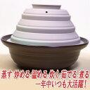 Na-fu-jno118