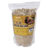 【日本製】燻製器用燻煙材・スモークチップ クルミ【05P27Sep14】