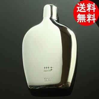 Shine shop syndicate flask (hip flask)