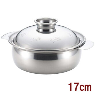 IH-clay pot style stainless steel pot and Maple (and 17 cm for 1-2 people)