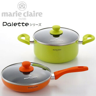 IH for Marie Claire frying-pan 2 point set