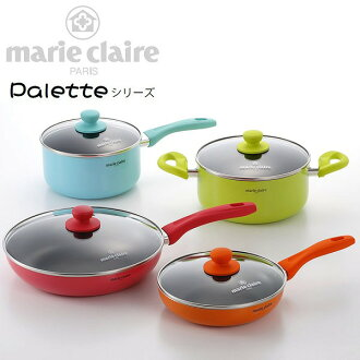 Marie Claire IH correspondence frying pan and pan set